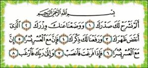 091-AsySyams001-AlInsyirah005